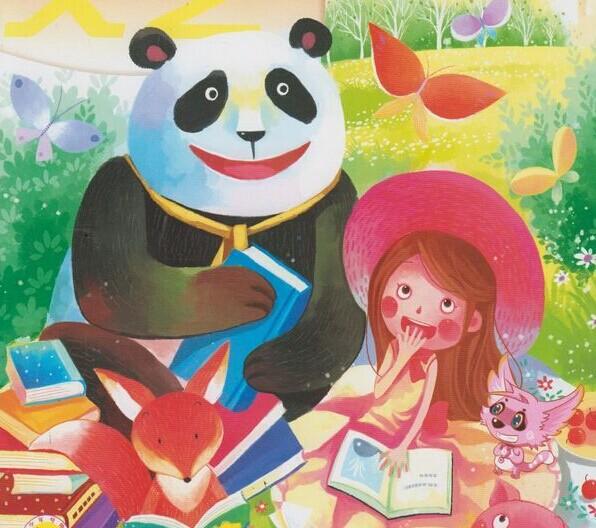 阅读乐翻天:经典美文激发阅读兴趣,优质读本陪伴成长