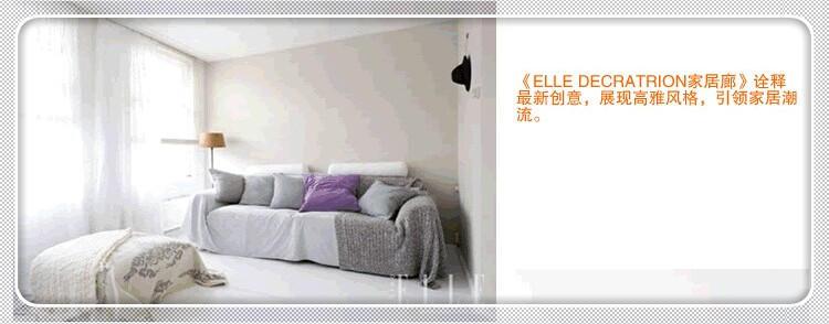 《ELLE DECRATRION家居廊》诠释最新创意
