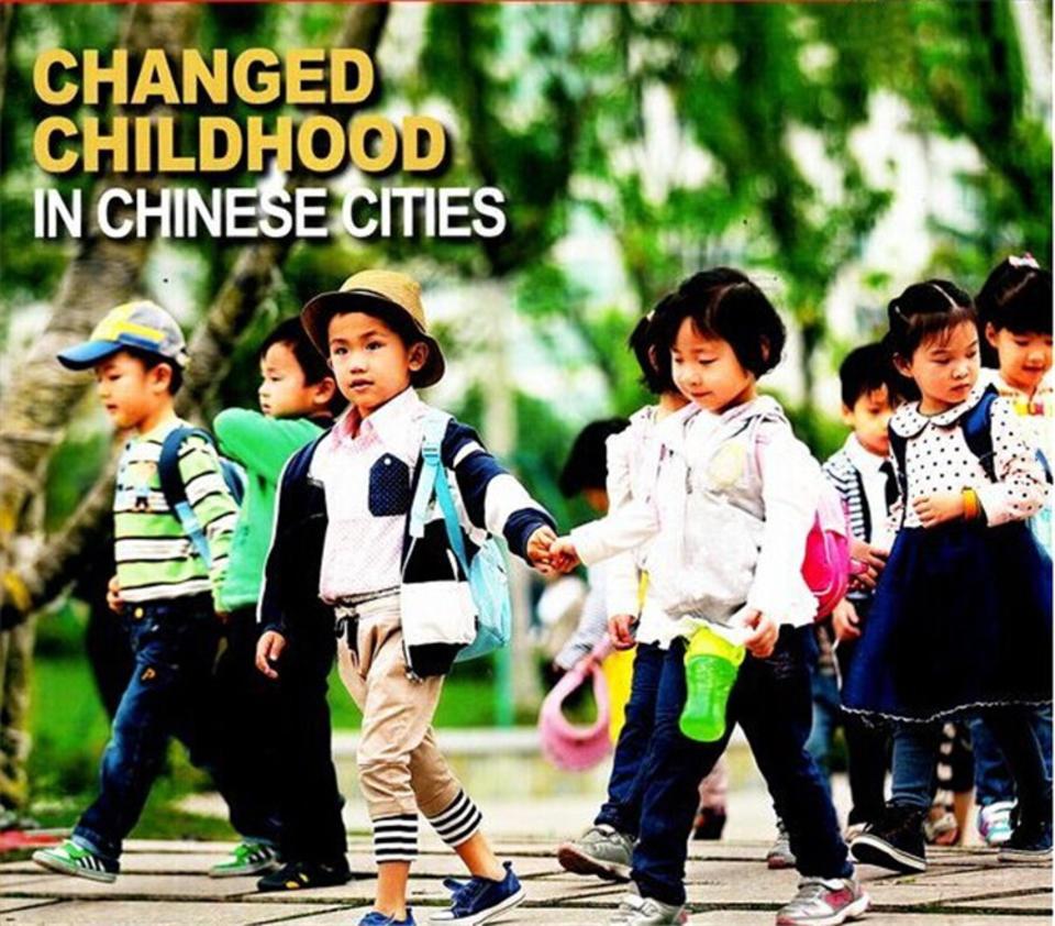 今日中国英语版changed chiledhood in chinese cities