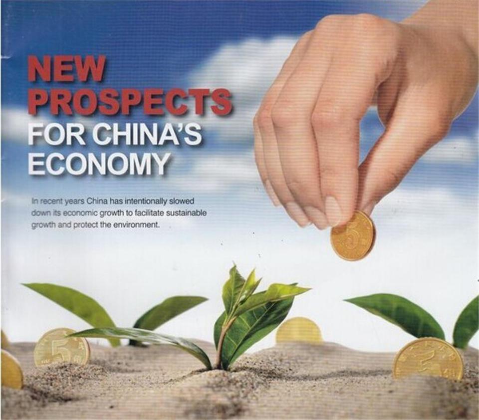 今日中国英语版new prospects for china is economy