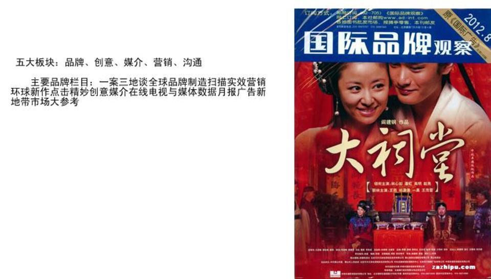 20多年来,协会做了大量十分有益的工作。如凭借自身比较熟悉国际市场的优势,率先引进国外广告作品展,邀请国外及港澳台地区广告专家前来举办讲座,开展国际交流,并成功地在北京举办了规模空前的第三世界广告大会