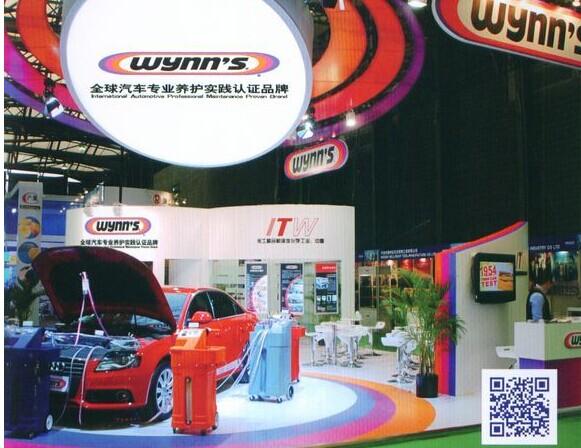 全球汽车专业养护实践认证品牌