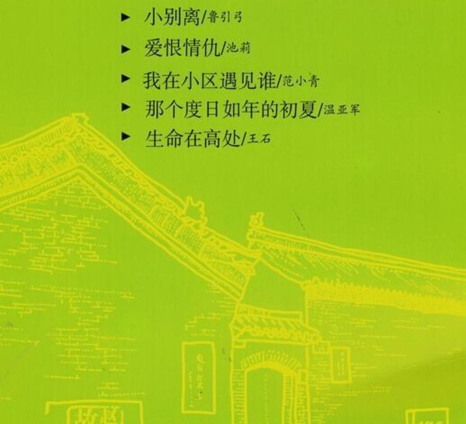 《中华文学选刊》选刊文学精华。大型综合文学选刊,及时全面精品耐读。中国出版集团主管,硕果仅存的大型综合文学选刊。选发最新最好的长中短篇小说和优秀散文诗歌。