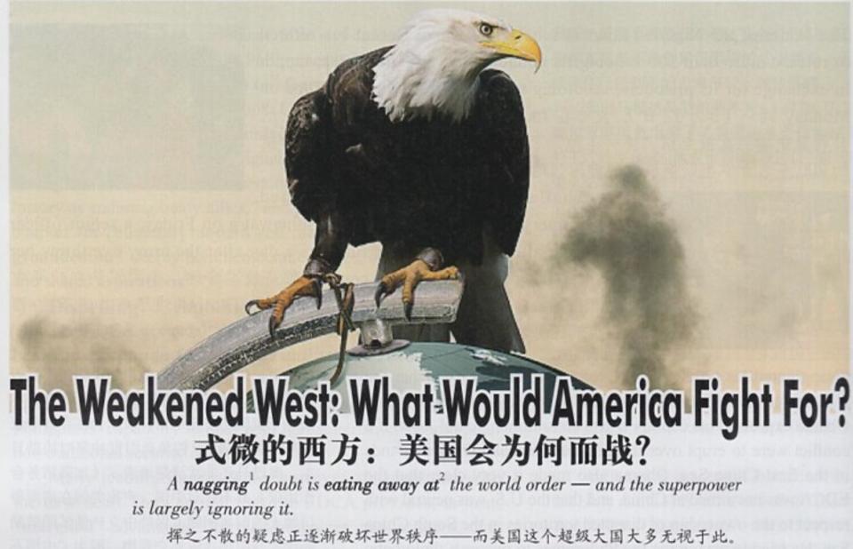 式微的西方,美����如何����