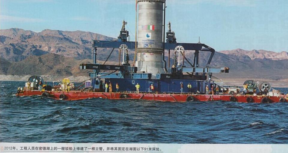 2012年,工程人员在密德湖上的一授驳船上修建可一根立管