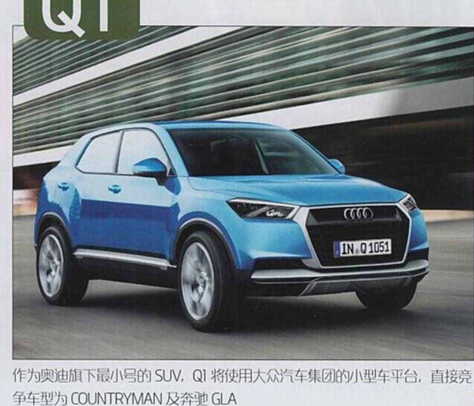作为奥迪旗下最小号的SUV,QI将使用大众汽车集团的小型车平台,直接竞争车型为COUNTRYMAN及奔驰GLA