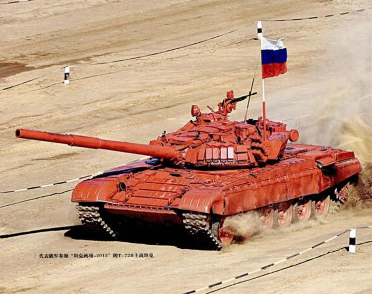 """代表载军参加""""坦克两项-2013""""的t-72b主战坦克"""