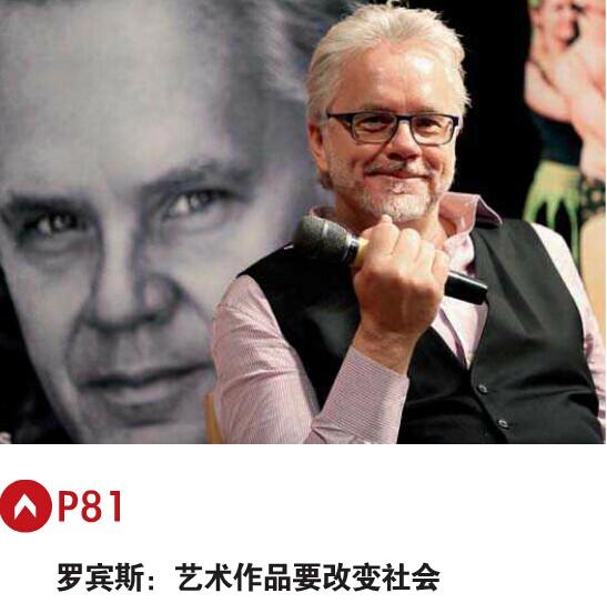 李�J:人心坏了,是现在最大的问题