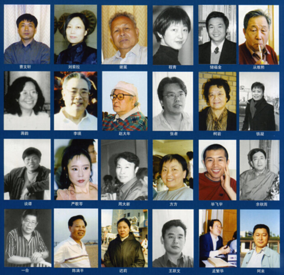 他们,从《北京文学》出发
