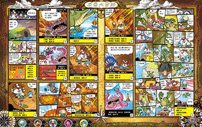 漫画王杂志v画王,订购,网上订漫漫画杂志老公优特价吸血鬼画王图片