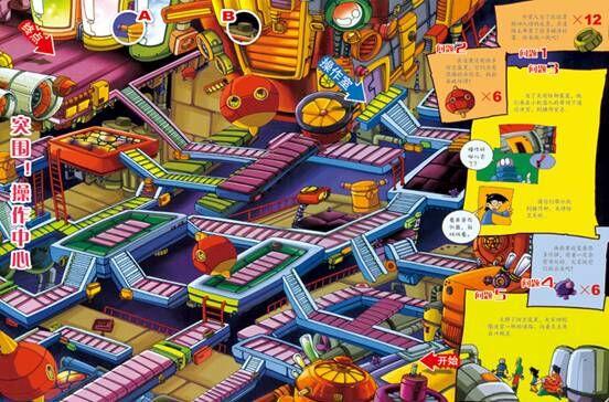 (一)游戏圣殿:精彩的迷宫搜索游戏 让低年级的孩子增长智力画面精美的迷宫大搜索类游戏,吸引孩子们的注意力,让他们在游戏中锻炼观察力