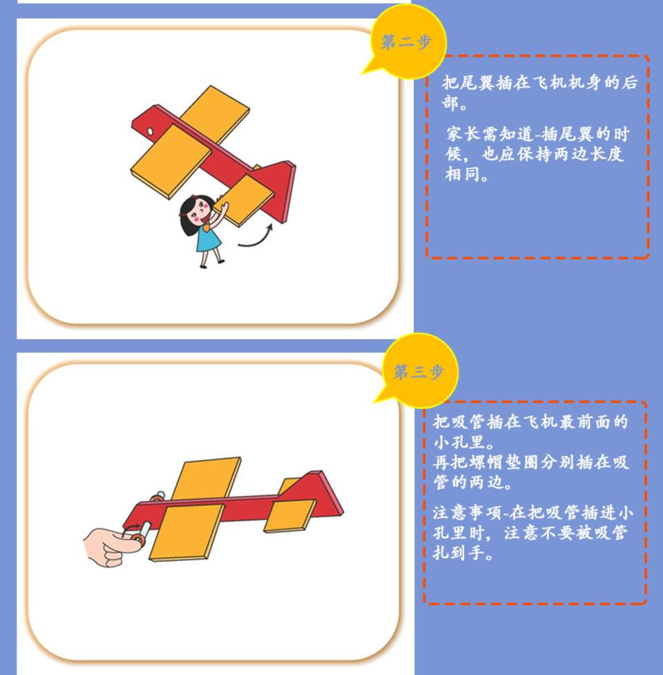 幼儿园各种边框图片手工制作