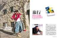 以私人订制的模式打造江苏特色旅游地的全攻略策划,表达全新的旅游方式和全新的旅行体验,订制全攻略旅行方案,适合读者自我代入和实际参考。