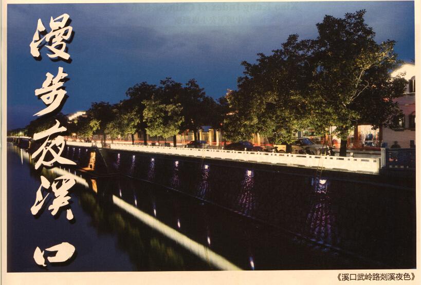 溪口,这个古老的小镇,不仅仅是因为出了一代民国风云人物――蒋介石、蒋经国父子。这里还是一座典型 江南小镇,对曾到过这里的人们都有着非凡的吸引力。