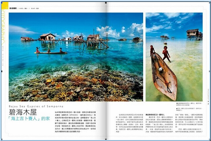 自由行: 为自由行爱好者提供特色旅游景点、线路推介及旅游注意事项帮助