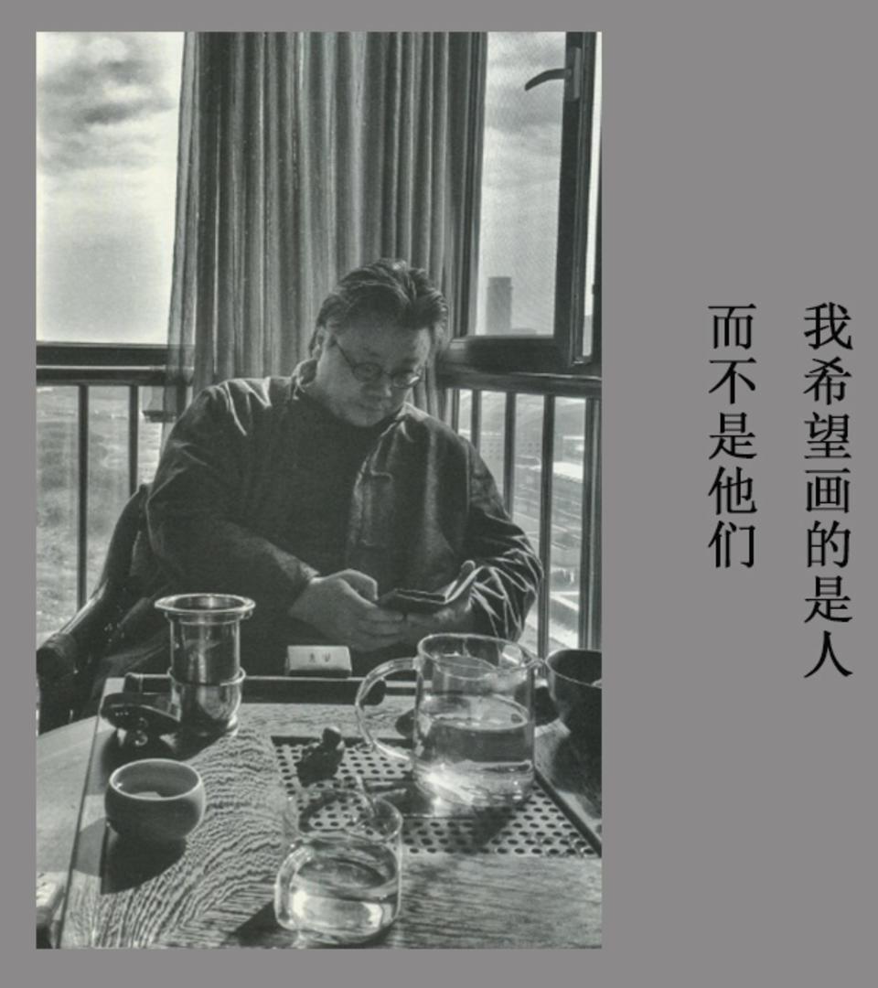 艺术访谈姜永安绘画
