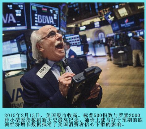 美国股市新高