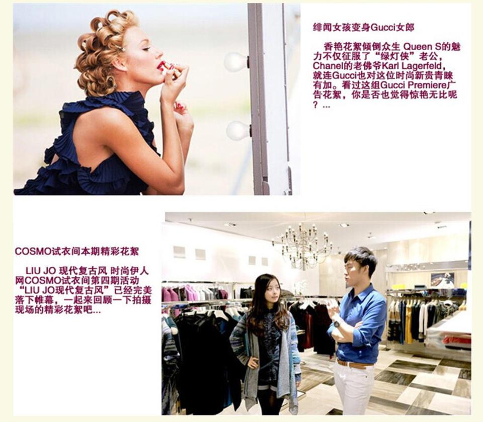 """绯闻女孩变身Gucci女郎,香艳花絮倾倒众生Queen S的魅力不仅征服了""""绿灯侠""""老公,Chanel的老佛爷Kart Lagerfeld,就连Gucci也对这位时尚新贵青睐有加。"""