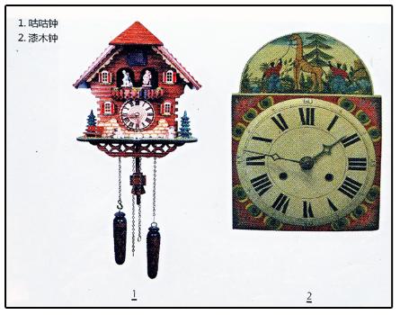 黑森林独特木钟