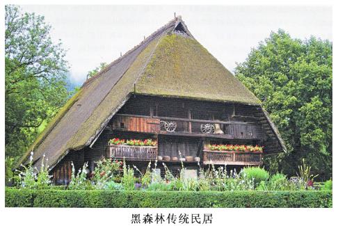 黑森林传统民居