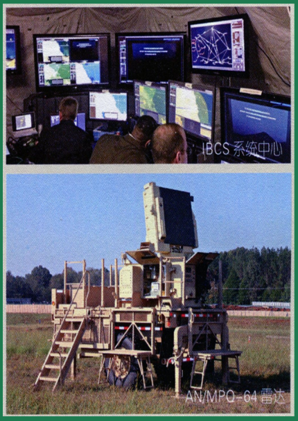 诺・格公司拟证明IBCS能够连接各种不同的传感器和武器