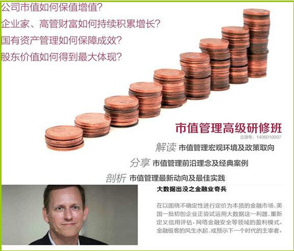 《新财富》是一本关于企业发方向性、策略性的杂志。通过报道中国榜样企业企业财富创造方式及创造财富的人物,深入分析前沿企业及其管理层,抓住引领经济向前发展的力量,以研究掌握财富的小部分人而廓清商业发展的本质、真相、未来。
