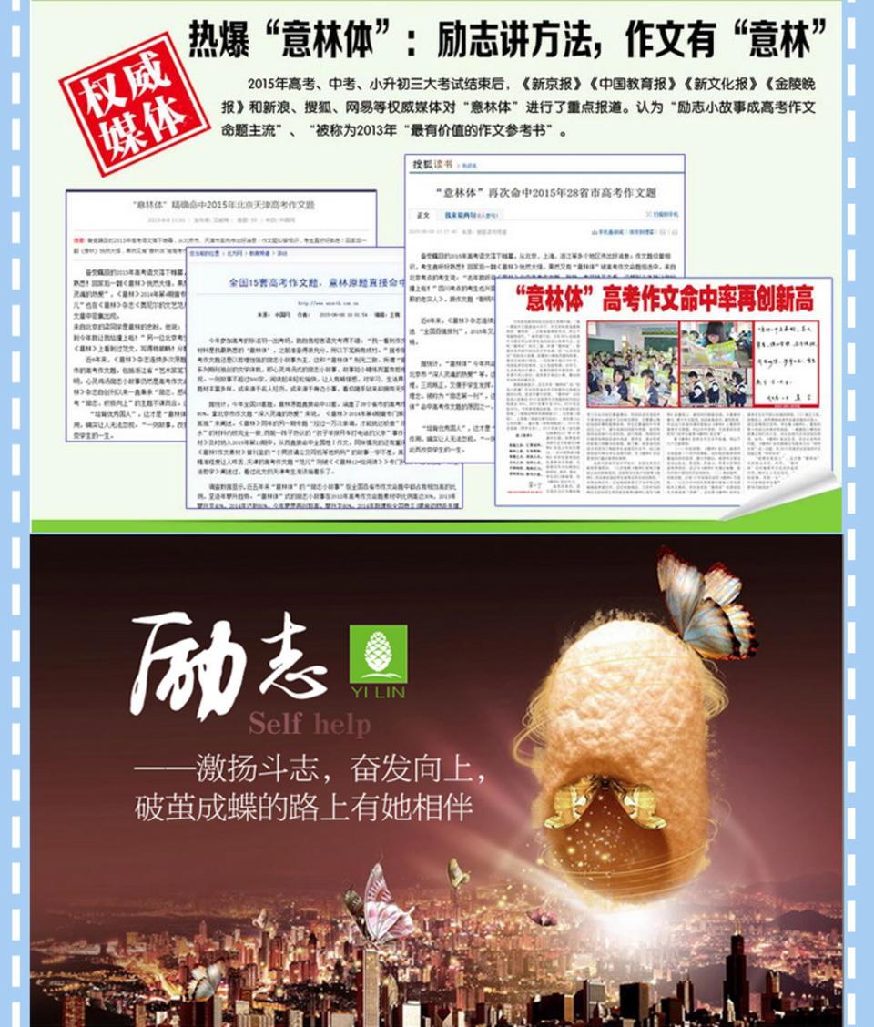 预售 意林(1年共24期)(杂志订阅)