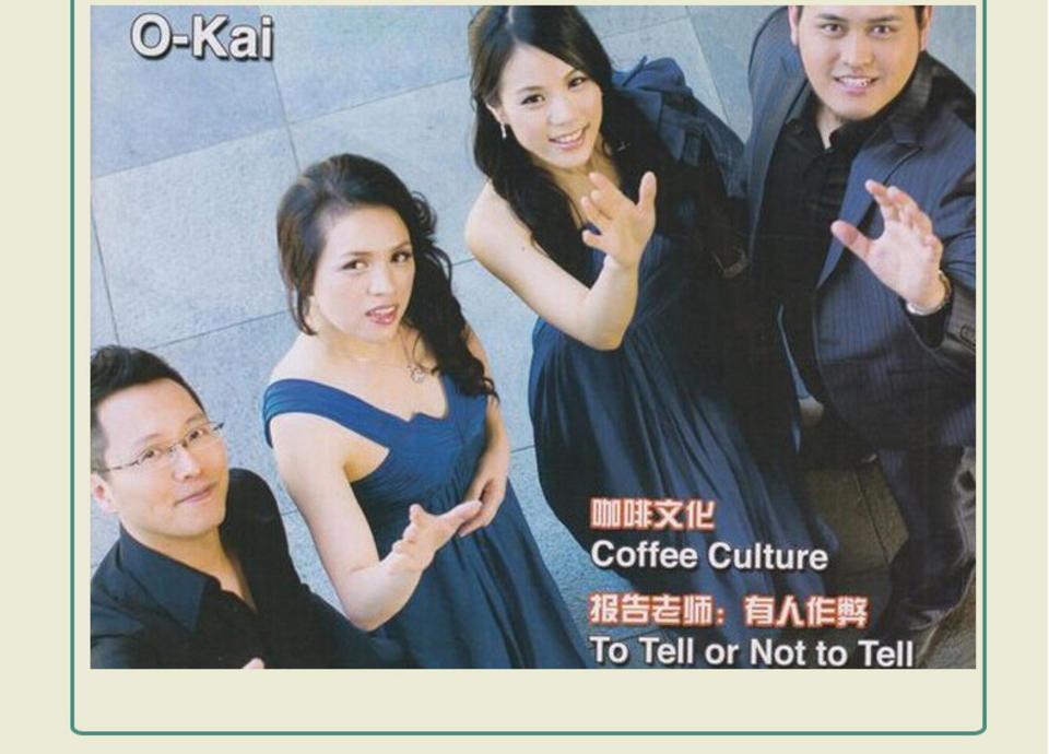 咖啡文化 �蟾胬��有人