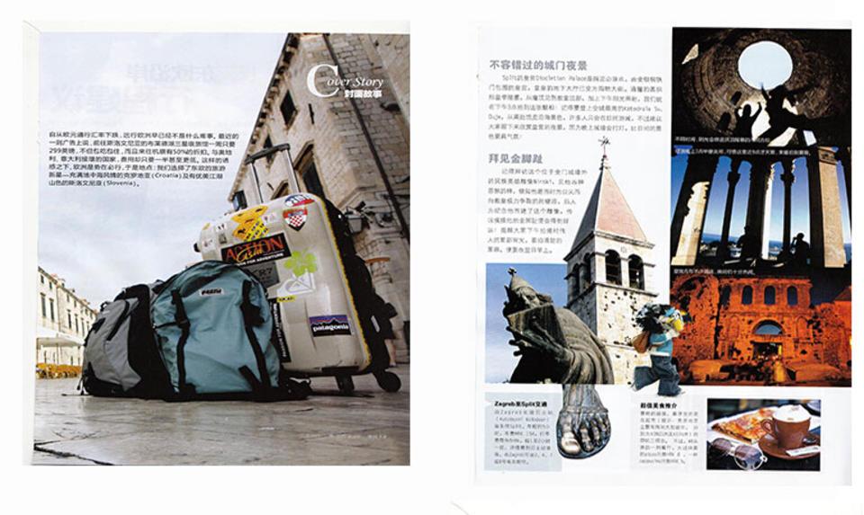 是集实用性、欣赏性、互动性于一体,定位于中、高级商务人士的高端旅游杂志