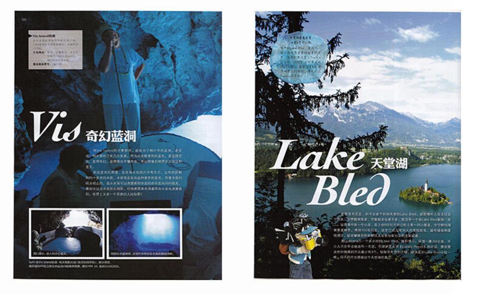 《携程自由行》杂志受携程旅行网的委托,于2004年创刊。