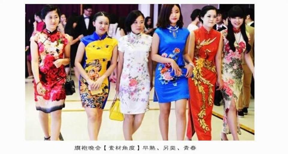 """旗袍晚会""""素材角度""""早熟、另类、青春"""