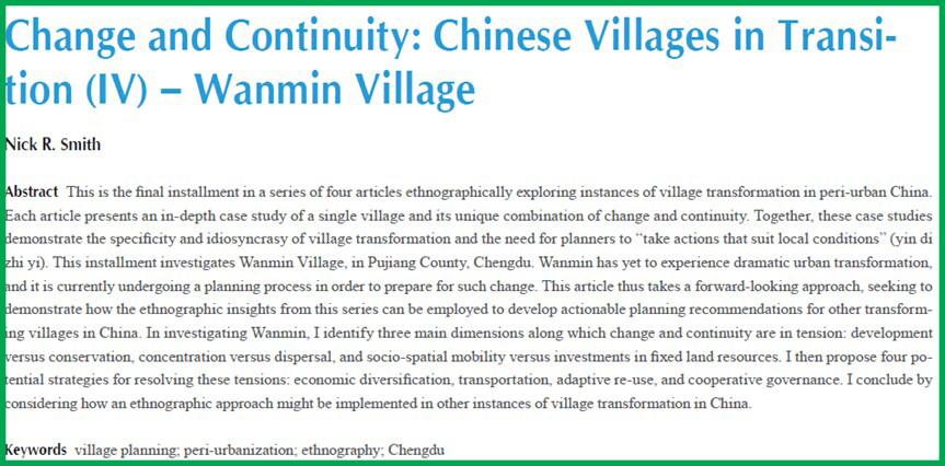 (四)City Profile 一期探讨一个城市/乡村的发展