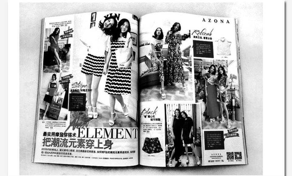 瑞丽杂志社+日本讲谈社、《瑞丽时尚先锋》+《GLAMOROUS》强强合作 最有效的资源整合