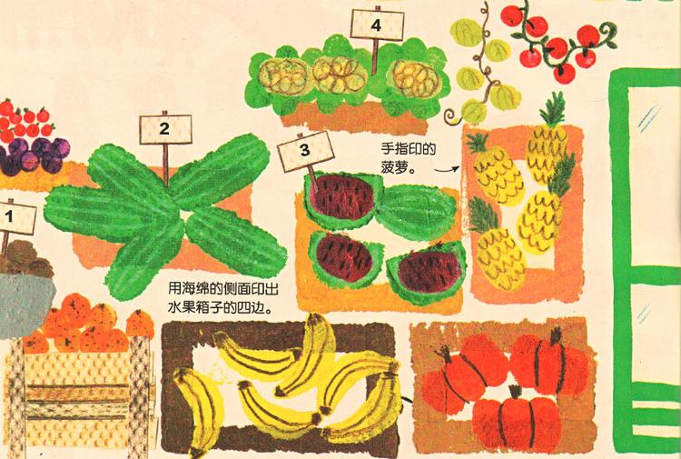 水果蔬菜摊