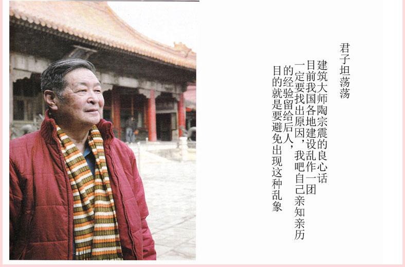 《家庭》杂志将以生动活泼、新颖多样的形式宣传以共产主义思想处理好恋爱、婚姻、家庭和子女教育问题。
