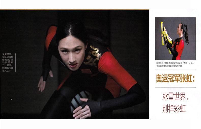 《家庭》原名《广东妇女》,创办于1982年,1983年1月起更名为《家庭》,1999年1月,增出下半月版,是中国国内第一家以恋爱、婚姻、家庭为报道和研究对象的综合月刊。