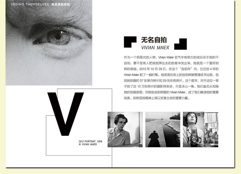 """2008年,获《哥伦比亚新闻评论》颁布的""""中国标杆品牌(生活时尚类报纸)""""称号;"""