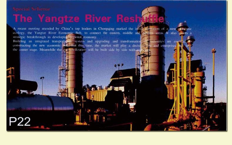 THE YANGYZE RIVER RESHUFFLE