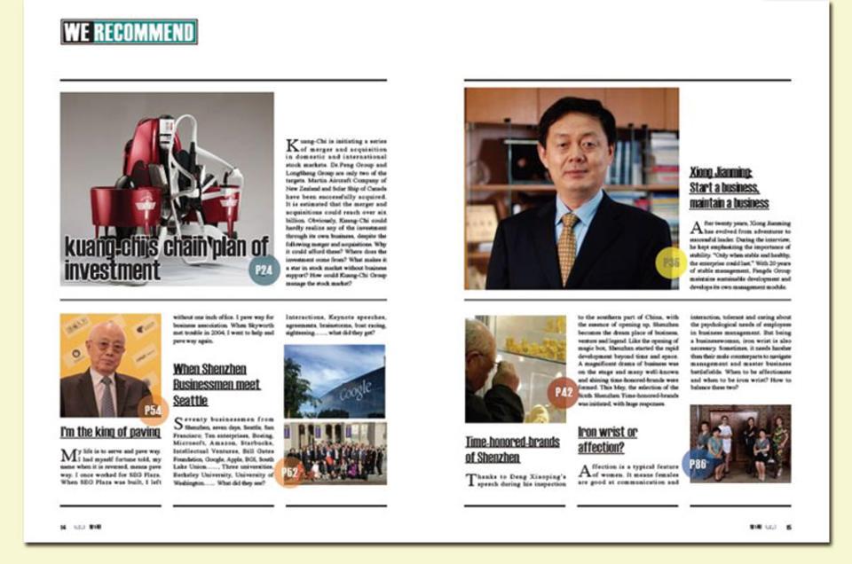 《经理人.深商》杂志是由综合开发研究院主管管、经理人杂志社和深圳商业联合会主办的综合性经济管理类刊物。