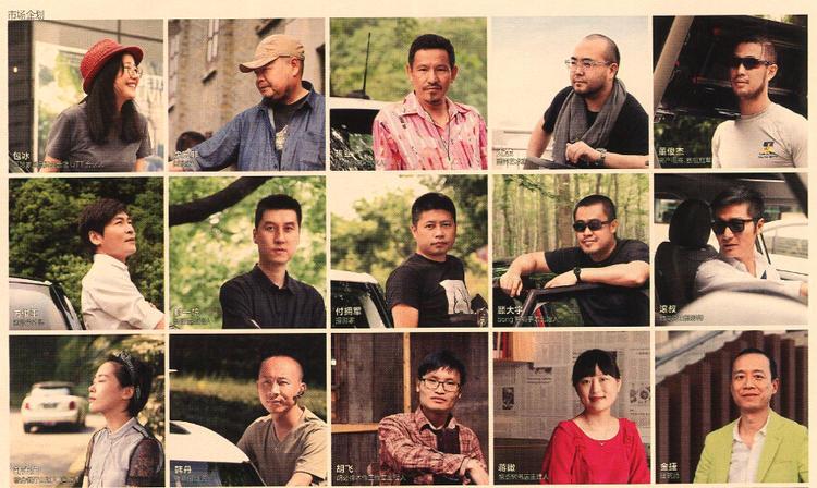 杭城故事 原创力量