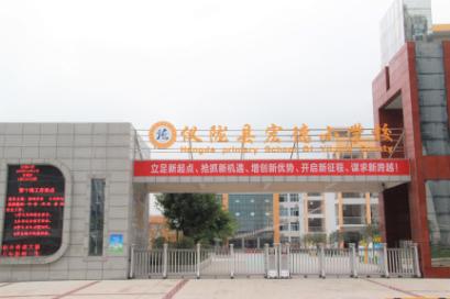 在书香中漫步,在阅读中成长--杂志漂流进四川省仪陇县宏德小学校