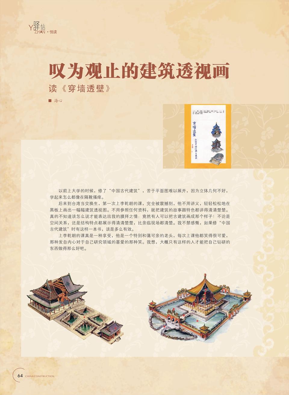 特别是原来的河南武汉及西部的外来工,大都会选择回到家乡打工.