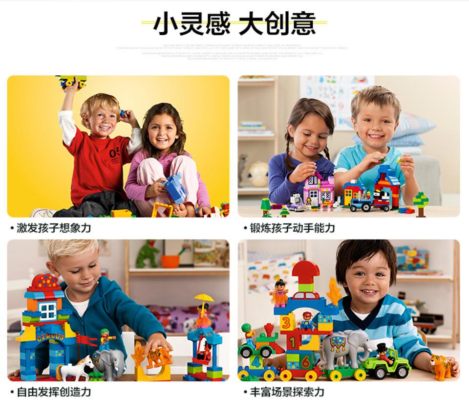 lego乐高经典创意大号积木盒