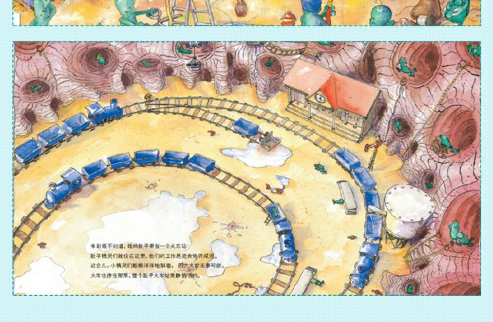 肚子里有个火车站+牙齿视频的新鲜事(精)奇石鉴宝大街图片