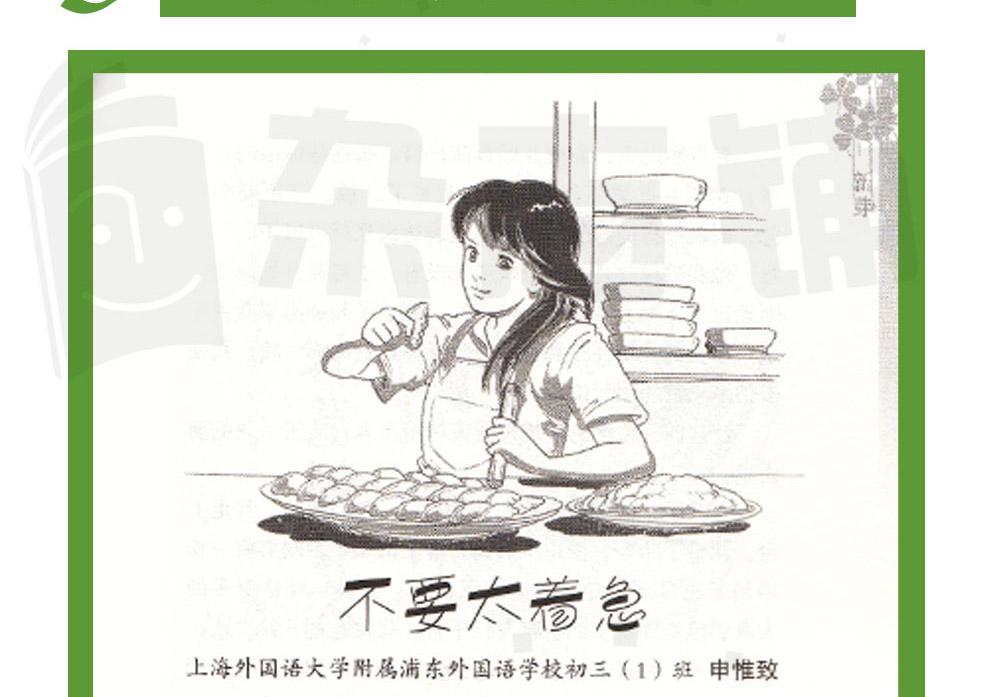 """聚焦江苏:众擎易举""""万达国际娱乐艺""""起抗疫徐州文艺界老手动"""