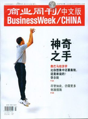 商业周刊中文版2010年5月期
