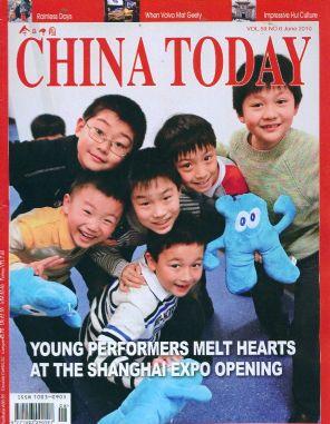今日中国(英文)2010年6月期