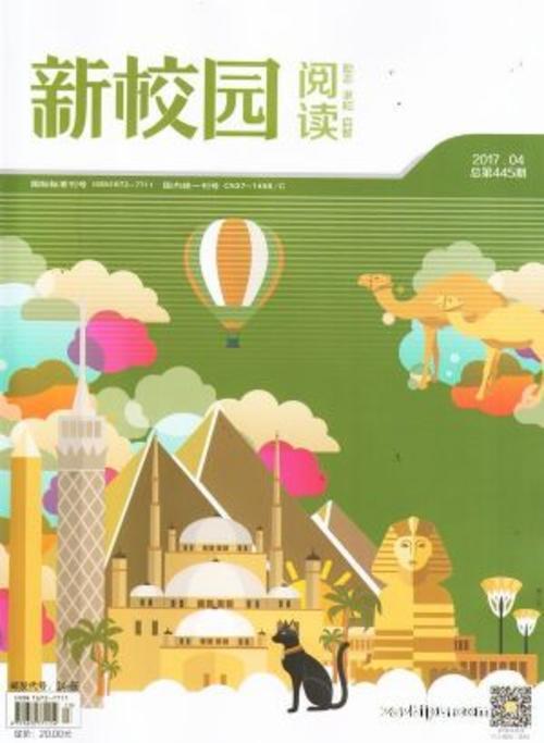 中学生杂志封面手绘