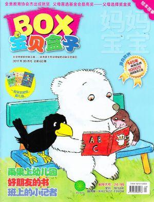 和小鸟一起游戏 神奇的动物给我来信(如果你到动物园和小动物合了影