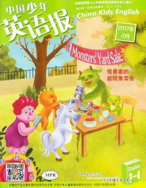 中国少年英语报三四年级版2017年11月期